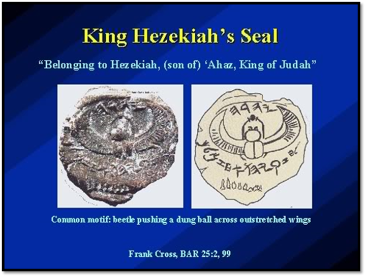Seal of Hezekiah with Egyptian Winged Scarab Dung Beetle