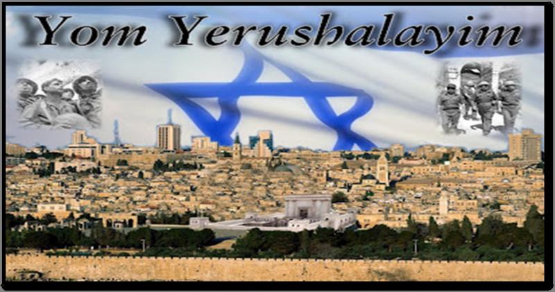 Yom Yerushalayam