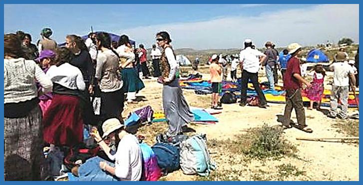 New Jewish Community, Evyatar