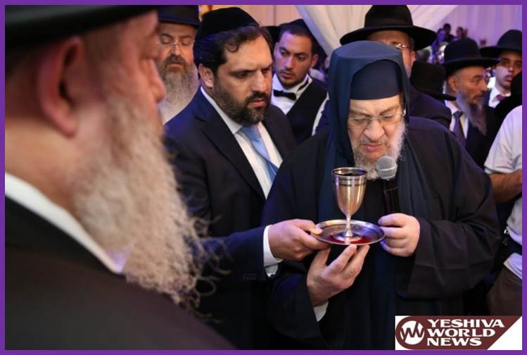 Wedding For Grandson Of Baba Baruch Abuchatzeira