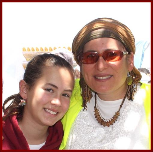"Hallel Yaffa Ariel A""H with her mother, Rina Ariel"