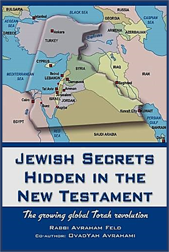 Jewish Secrets Hidden in the New Testament