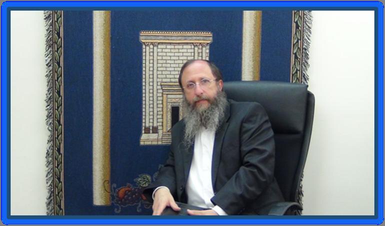 Rabbi Chaim Richman Temple Institut
