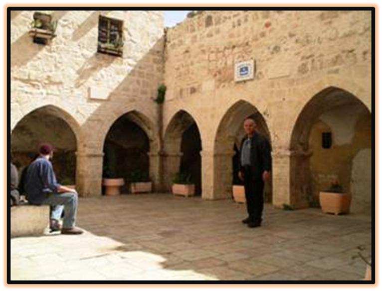 Courtyard on Mount Zion where the Jewish Yeshiva is located today at the Tomb of David