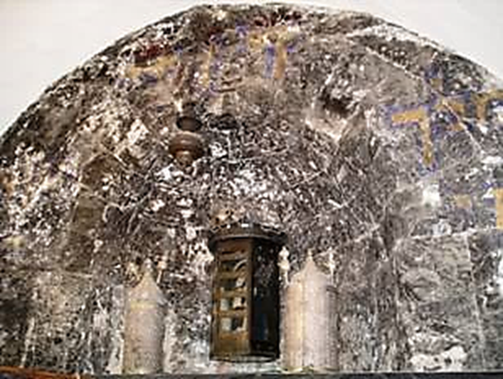Interior Dome of the Tomb of David