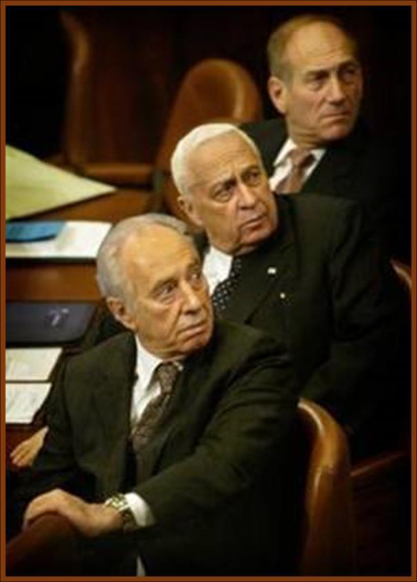 Erev Rav -  Israeli Prime Ministers Peres  Sharon  & Olmert
