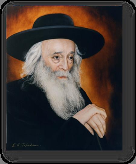 Klausenberger Rabbi - Rabbi Yekusiel Yehudah Halberstam