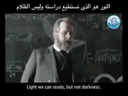 Professor - Does G-d Exit