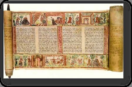 Megillah of Esther