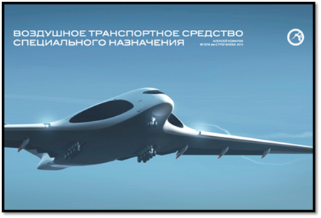 Russian PAK TA flies at supersonic speeds up to 2000 kmhr