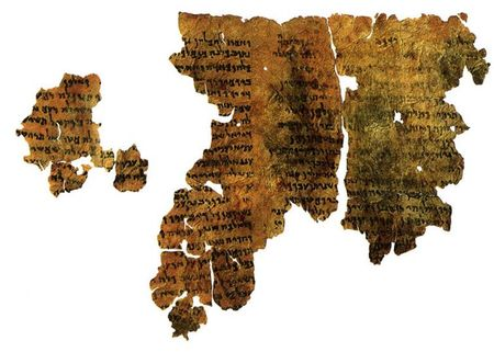Fragments from the Book of Enoch  in Cave 3