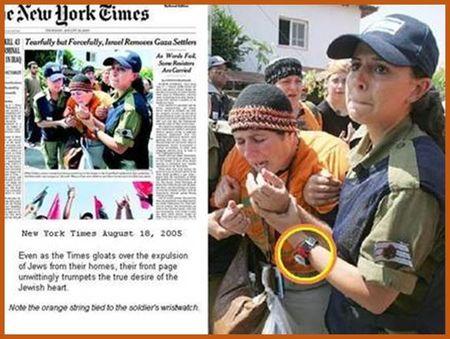 "Gaza Gush Katif Resident removed by sympathetic ""Orange"" IDF soldier"