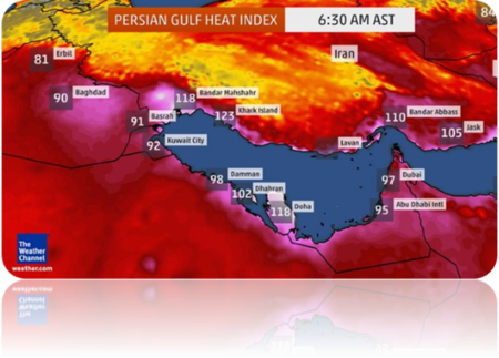 Heat Index climbed to 118F at Bandar Mahshahr in Iran and 123F on Khark Island on August 2, 2015 i