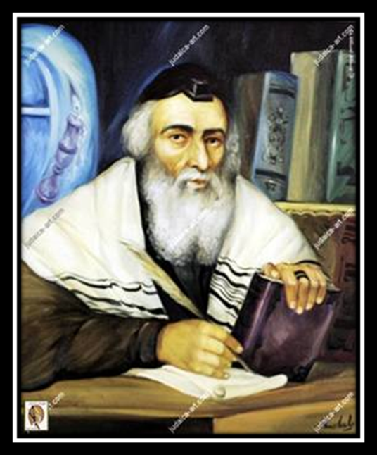 Rabbi Elijah Ben Solomon Zalman (1720-1797) called the Vilna Gaon (2)