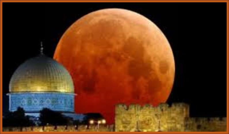 Blood Harvest-Moon over the Temple Mount in Jerusalem