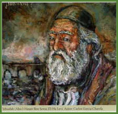 Rabbi Yehudah HaLevi