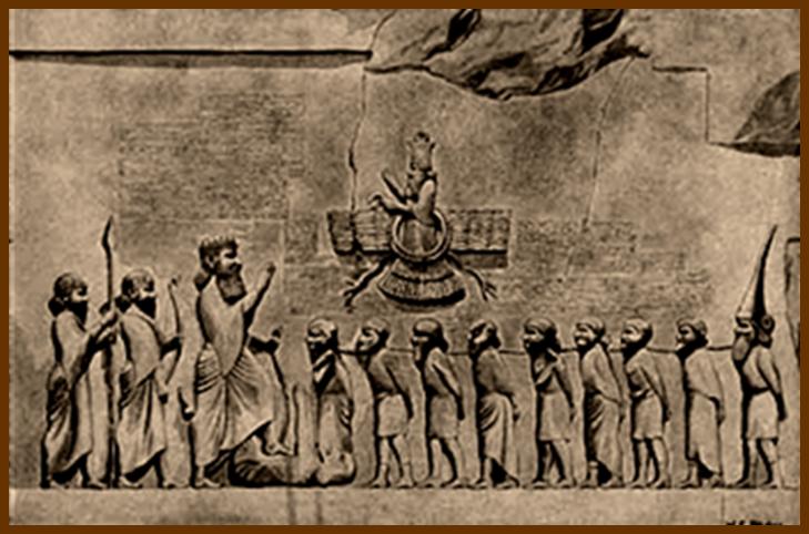 King Darius of Persia's Behistun Rock Inscription