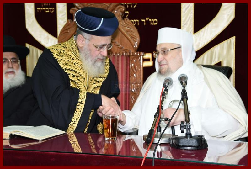 Rabbi Baruch Abuhatzeira (The Baba Baruch) sitting with Rabbi Yitzchak Yosef Amar
