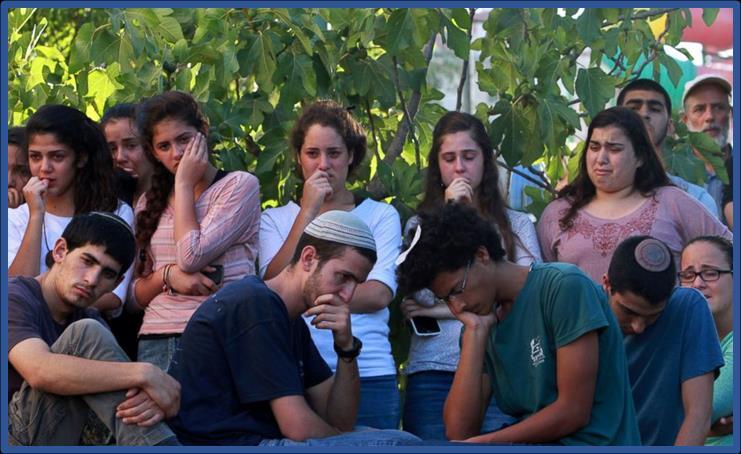 "Friends and relatives of Israeli Hallel Yaffa Ariel A""H"