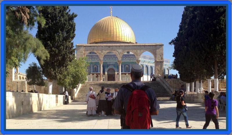 Jewish visitor Temple Mount Dome Ro