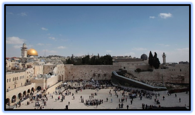 Dome of the Rock  the Western Wall and the Mughrabi Gate entrance