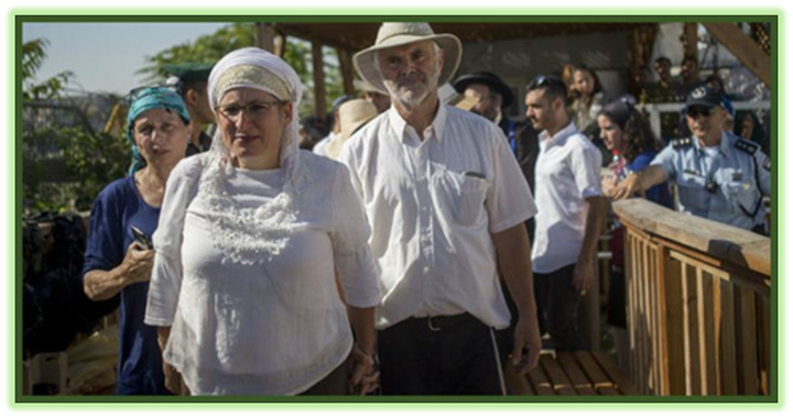 Hallel Yaffa Ariel supporters ascend Temple Mount in Memory of death