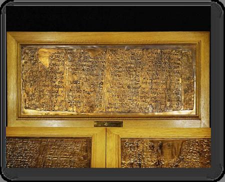 Copper Scroll in Cave IV at Qumran