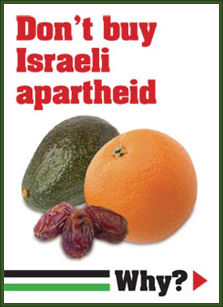 BDS (Boycott, Divestment and Sanctions) campaign against Israel