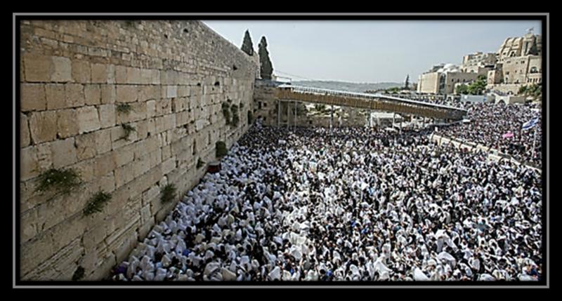 2016 Passover - Birkat Hakohani