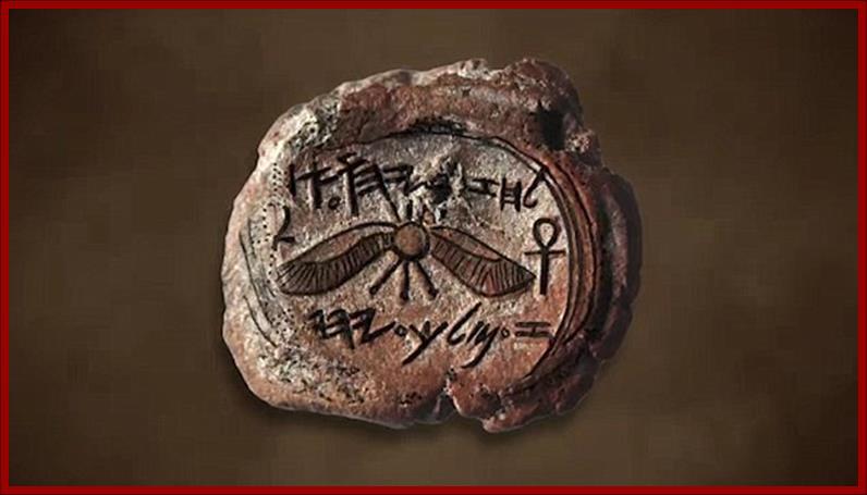 Hezekiah's Seal 1