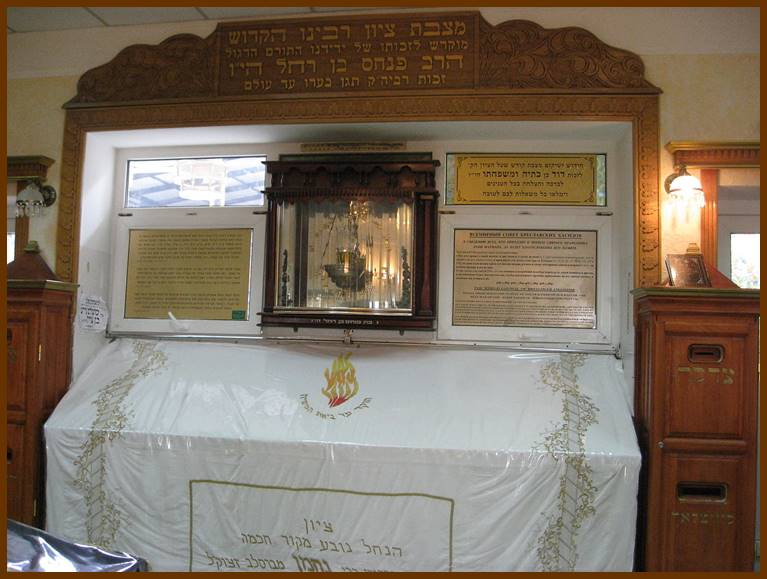 Gravesite of Rebbe Nachman in Uman, Ukraine