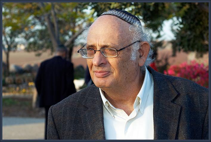 Rabbi Hillel Weiss